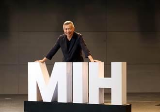 供應鏈教父開拓全新電動車生態系 鄭顯聰掌舵MIH 領軍MIT造車時代