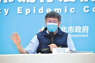 單日新增+校正回歸 本土確診+343 台灣染疫致死率2.4% 高於全球