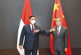 中國印尼聯手 抵制疫苗民族主義