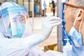 黑水創辦人投資疫苗 在台灣完成人體實驗