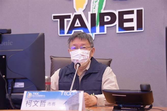 台北市長柯文哲。(取自柯文哲臉書)