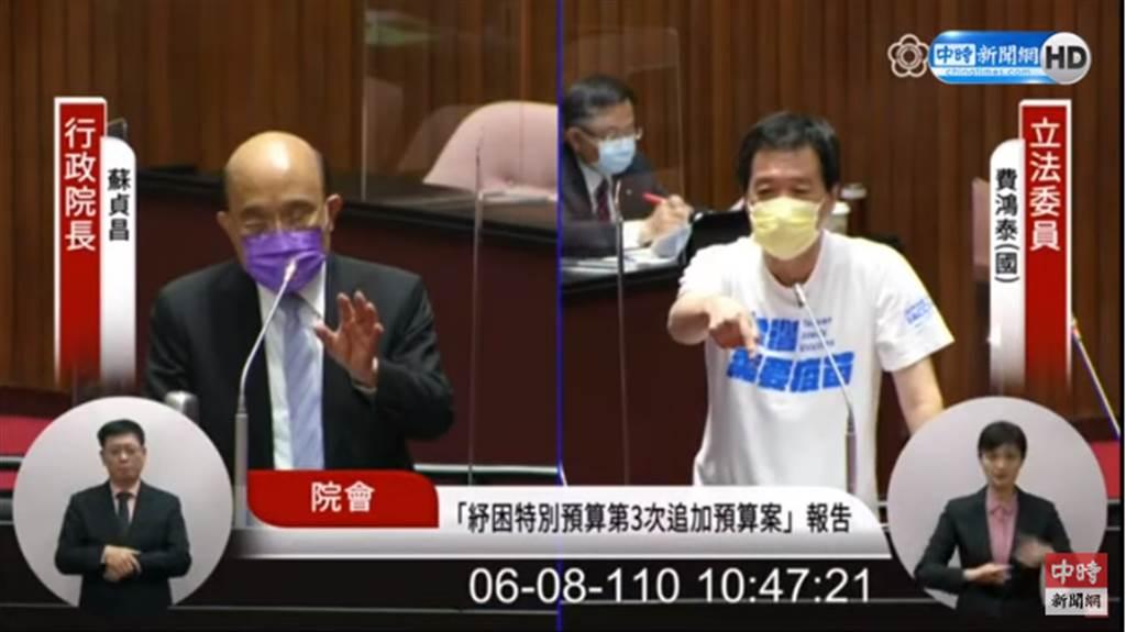 行政院長蘇貞昌(左)和藍委費鴻泰(右)。(圖片摘自中時新聞網Youtube)