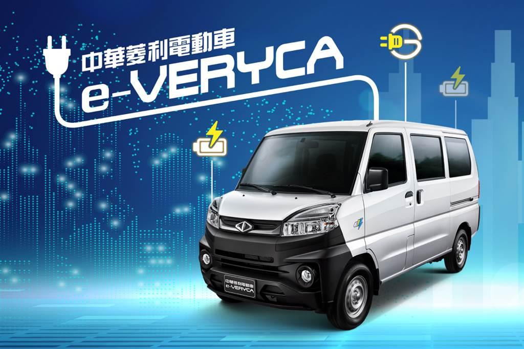 e-VERYCA五人座導入ADAS系統,車電分離車體價格只要58.6萬元。