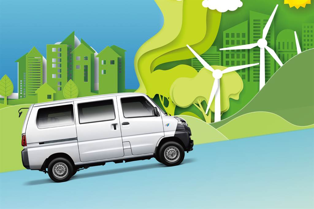 中華菱利電動商用車e-VERYCA安全進化上市,安全更加倍、價格更精省。