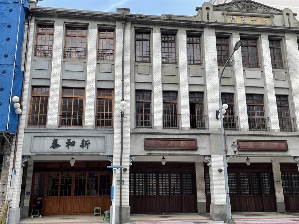大同區延平北路二段的整棟透天古蹟,是「大千百貨公司」舊址其中一棟。 (台灣房屋提供)