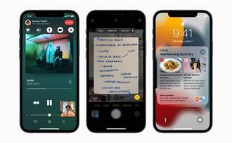 WWDC21》iOS 15強化FaceTime可與安卓Windows設備一起視訊