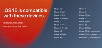 WWDC21》iOS 15支援機種出爐 iPhone 6s竟然還能再戰一年