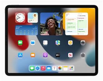 WWDC21》iPadOS 15強化多工作業 Widget充分運用大螢幕優勢