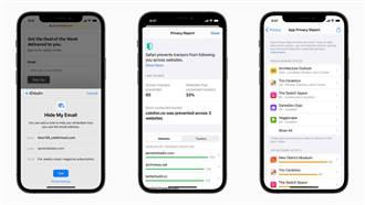 WWDC21》蘋果提升四大系統隱私防護 開發者與廣告商都得繃緊神經