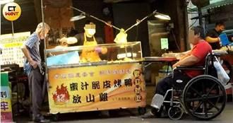 【虎林丐幫】客人看到根本不敢上門 胖髒男故意擋攤位等小費