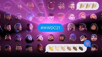 WWDC21》iOS 15領軍 蘋果生態系展現開放與跨裝置的新風貌