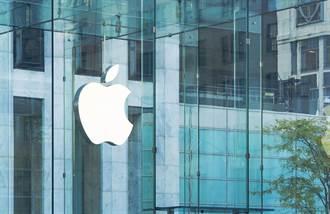 和碩員工洩女學生iPhone私密照 蘋果砸數百萬美元和解