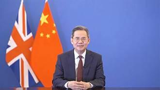 陸外交部前副部長鄭澤光出任中國駐英國大使