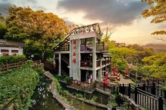 漫遊新竹  到歇心茶樓喝好茶聽故事