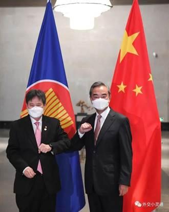 打造更高水準中國東協戰略夥伴關係 王毅提六點建議