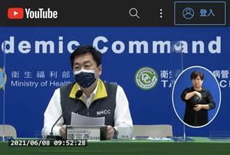 陳培哲指疫苗審委會不能獨立最大困難來自蔡英文!指揮中心:等解盲後公開