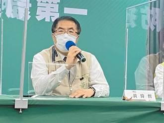 製造猜疑無助防堵疫情 台權會呼籲台南取消家戶聯防