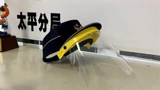 用創恴抗疫!台中警自製防疫全罩式勤務帽