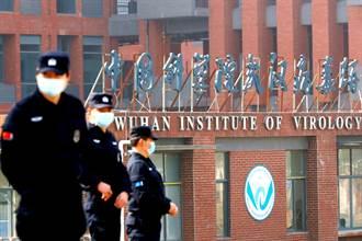 WSJ:美機密報告曝新冠病毒可能源自武漢實驗室