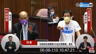 為何卡郭董疫苗 蘇貞昌回應遭費鴻泰怒嗆:要讓台灣死多少人才鬆手