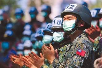 官兵6月28日前留在營區內  國防部:請各單位勸導