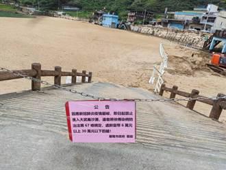 基隆各風景區延長管制 基隆嶼封島至6月28日