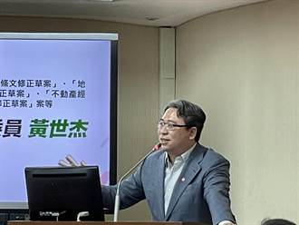 網瘋傳「日本贈送過期疫苗」綠委:假訊息 速查速辦速罰