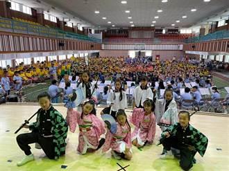 台南公版直播課程超多亮點 音樂教師王維斌直笛課展功夫