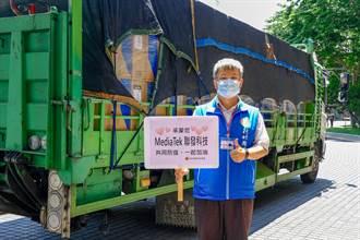 新竹縣企業防疫盡力 聯發科捐1萬5千件防護衣