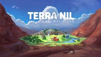 全新遊戲《源起重生》復育特有動植物群、調節世界氣候 賦予專屬星球一份生機