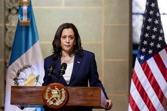 賀錦麗訪瓜地馬拉談反貪與繁榮 要移民別再赴美