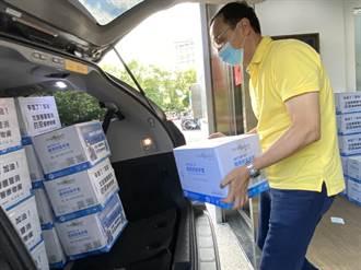 助醫護警消防疫 朱立倫捐50萬只醫療級手套