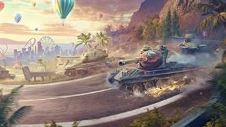 全球下載量超過1.7億次 手遊《戰車世界:閃擊戰》正式歡慶7週年