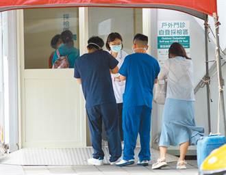 北市聯醫陽明院區傳5醫護確診 遭病人嘔吐物噴濺感染