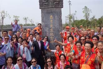 馬祖北竿隱藏版神明「南京先生」傳說 蘊藏兩岸情誼