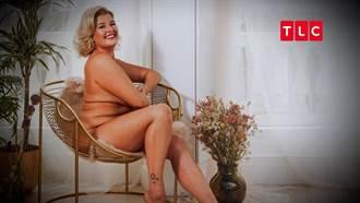 裸露尺度大挑戰 ! 棉花糖女孩「裸體療法」重拾自信
