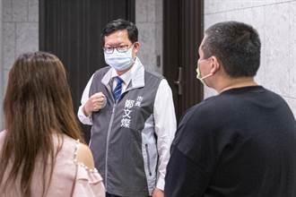 市民打疫苗血栓 鄭文燦代墊70萬大器說:不用還並幫爭取國賠