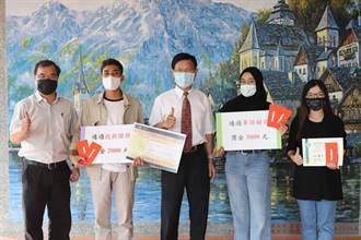 華醫新南向產學專班 外籍生81人通過華語認證