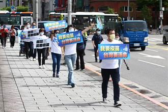 國民黨要疫苗活動撞傷員警 民進黨批:只顧政治操作