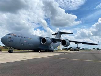 美F-35B戰機落難小島 C-17急送救命物資