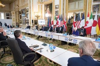 G7領袖峰會宣言 擬將首度提及台灣海峽重要性