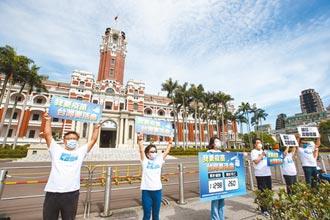 總統府前抗議 藍委喊人民要疫苗