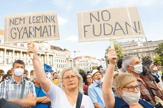 復旦设校争议 匈牙利拟公投决定