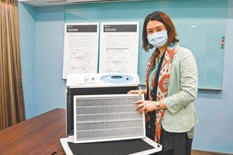 中山大學:空氣清淨機、紫外光燈 可有效滅毒