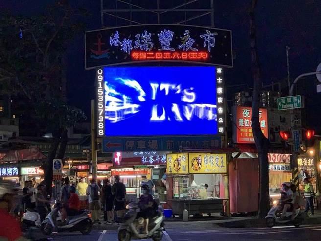 瑞豐夜市傳出撐不住,預計7月吹熄燈號。(本報資料照/柯宗緯攝)