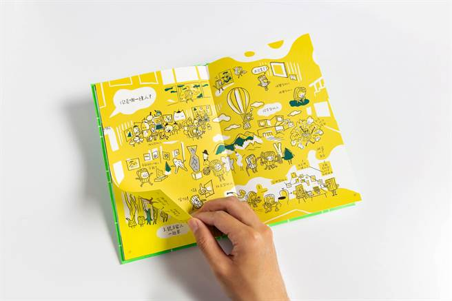 今年北美館與插畫家歐希莉・揚森合作,為美術館量身打造平易近人的繪本,以人們參觀美術館時常有的提問出發,凝鍊成一幅幅有趣的畫面。(圖/台北市立美術館)
