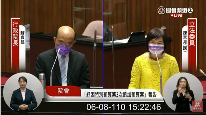 行政院長蘇貞昌(左)和綠委陳素月(右)。(圖片摘自中時新聞網Youtube)