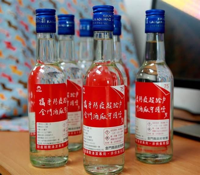 金酒公司生產的75度300ml裝防疫酒精。(金酒提供)