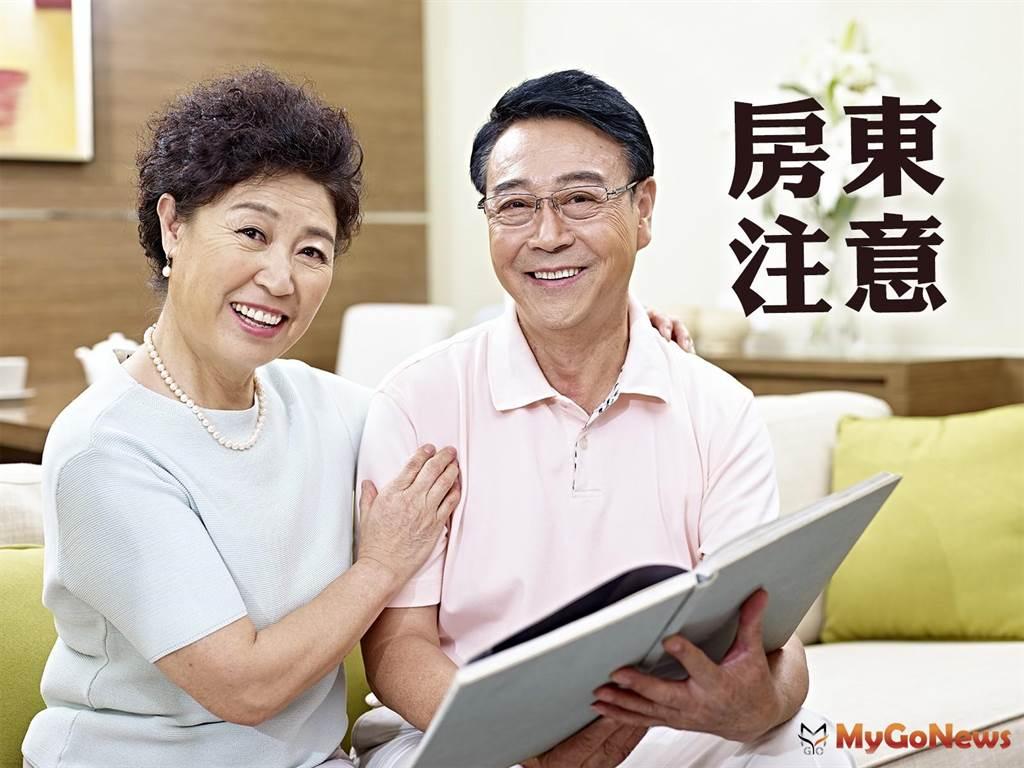 台北市府攜手暖心房東帶頭調降租金,再次呼籲全體房東共同響應
