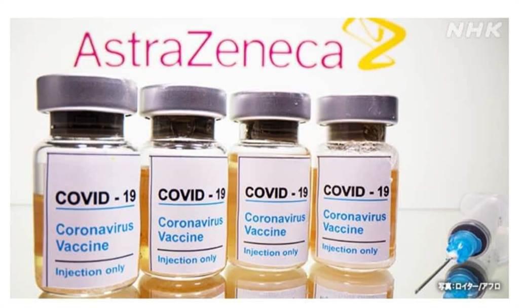 為何不向日本買疫苗?謝長廷:時間會拉很長。取自謝長廷臉書